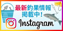 マリンワールド田辺 instagram